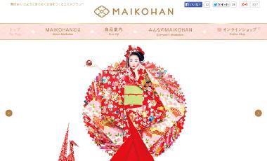 常盤薬品工業株式会社 -MAIKOHANホームページ制作- / コーポレートホームページ制作