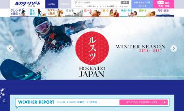 加森観光株式会社 / コーポレートホームページ制作