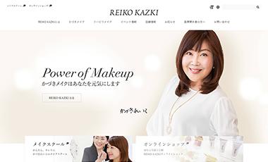 有限会社かづきれいこ / コーポレートホームページ制作